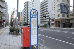 「鳥越神社前」バス停留所
