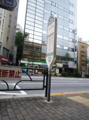 「豊島区役所」バス停留所