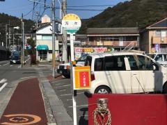 「万々」バス停留所