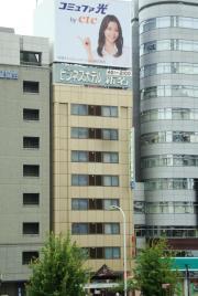 ビジネスホテル新名
