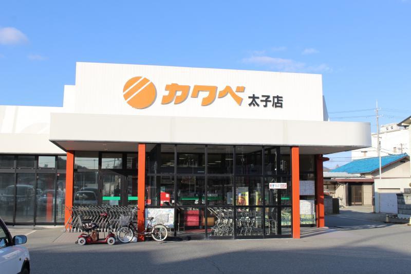 カワベ太子店_施設外観