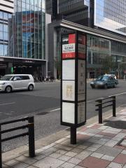 「名古屋駅」バス停留所