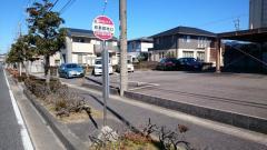「双美団地口」バス停留所