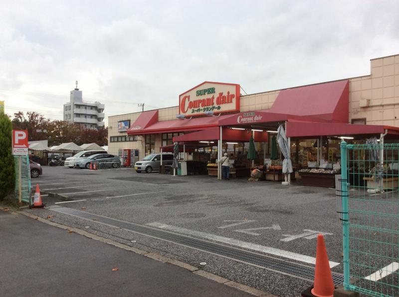 クランデール 新松戸店