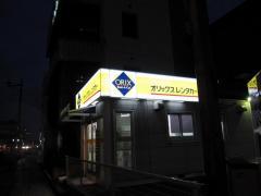 オリックスレンタカー津駅前店