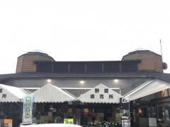 吉野路大淀iセンター