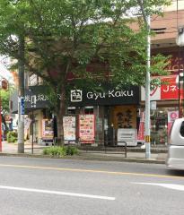 名古屋市名東区の焼肉・韓国料理(アクセスランキング1ページ ...