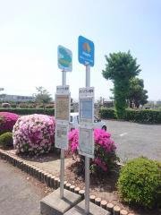 「ダンバラ公園前」バス停留所