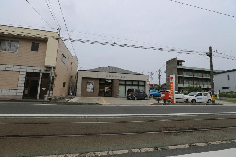 豊橋井原郵便局(豊橋市東田町(...
