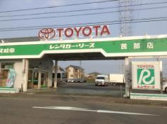 トヨタレンタリース岐阜茜部店