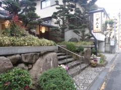 がんこ 宝塚苑