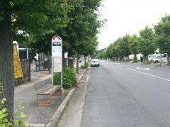 「玉川東」バス停留所