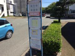 「乗運寺前・東方寺」バス停留所