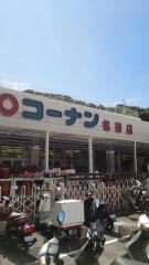 ホームセンターコーナン 名谷店_施設外観