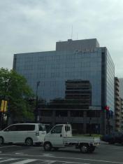 広島信用金庫本店