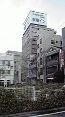 東横イン西鉄久留米駅東口