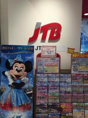 JTB関西 トラベランドイオンモール姫路大津店