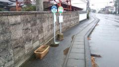 「前引間」バス停留所