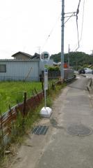 「長平」バス停留所
