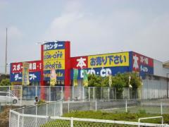 ブックオフ富士中島店