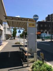「卸センター事務局前」バス停留所