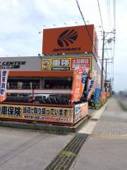 オートバックス大垣店