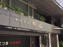 株式会社桑山