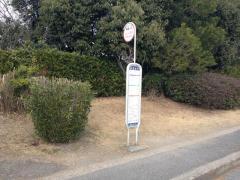 「長尾谷町」バス停留所