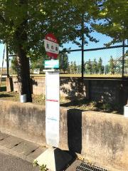「旦の島」バス停留所