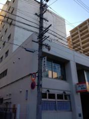 静岡オレンジホテル