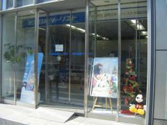 近畿日本ツーリスト中国四国 高松支店