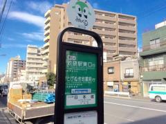 「日本堤」バス停留所