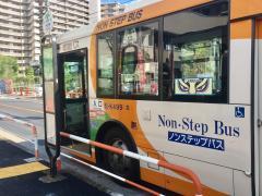 「新田一丁目」バス停留所