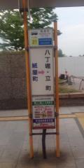 「紙屋町」バス停留所
