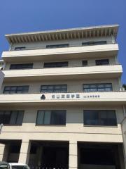 松山東雲高校