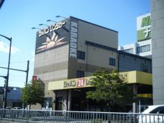 ジャパンレンタカー豊田店