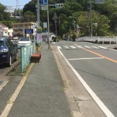 「富塚中学校」バス停留所