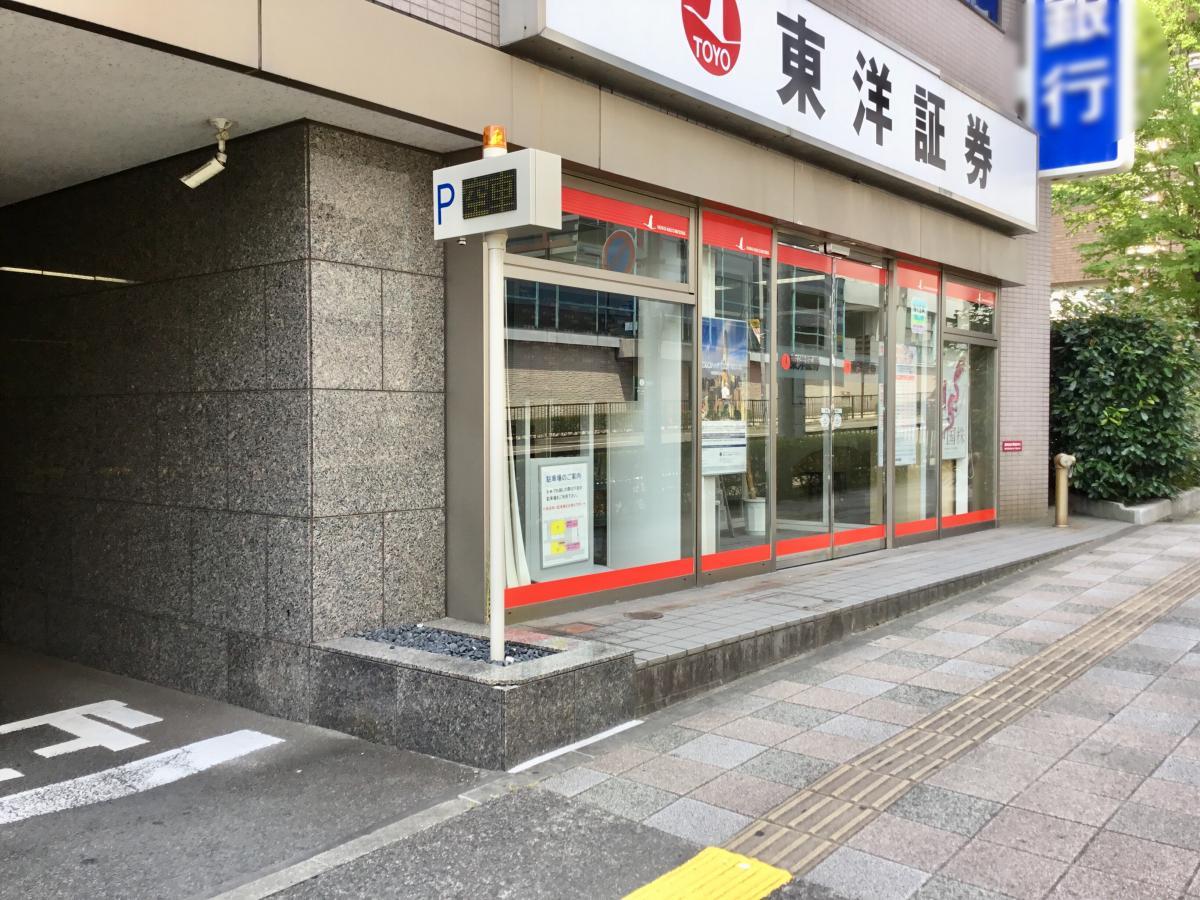 東洋証券株式会社 仙台支店_施設外観