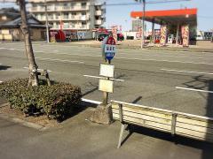 「福島町」バス停留所
