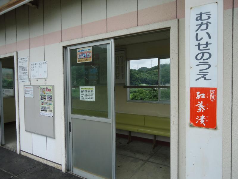 阿武隈急行向瀬上駅(福島市瀬上...