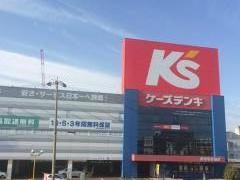ケーズデンキ岐阜県庁前店