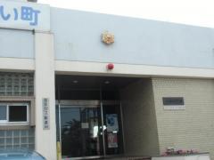 水島消防署
