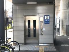円行寺口駅