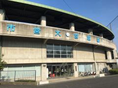 市営大宮球場