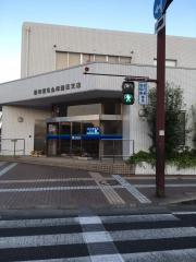碧海信用金庫豊田支店