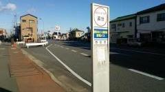 「追分(高崎市)」バス停留所