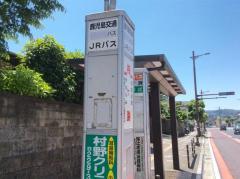 「梅ケ渕」バス停留所