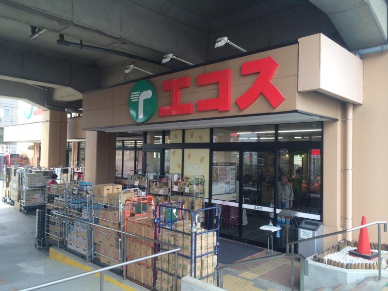 エコス 与野鈴谷店