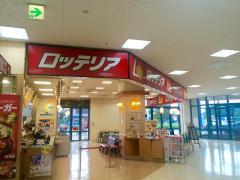 ロッテリア武蔵村山ダイエー店