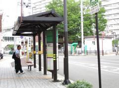 「北仙台駅」バス停留所